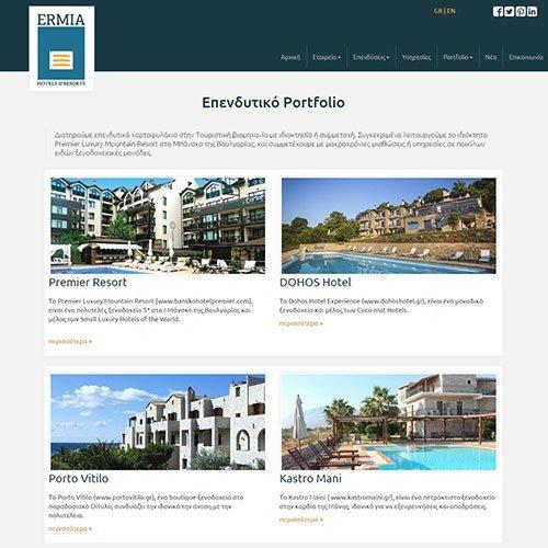 Ermia Resorts Investment Portfolio