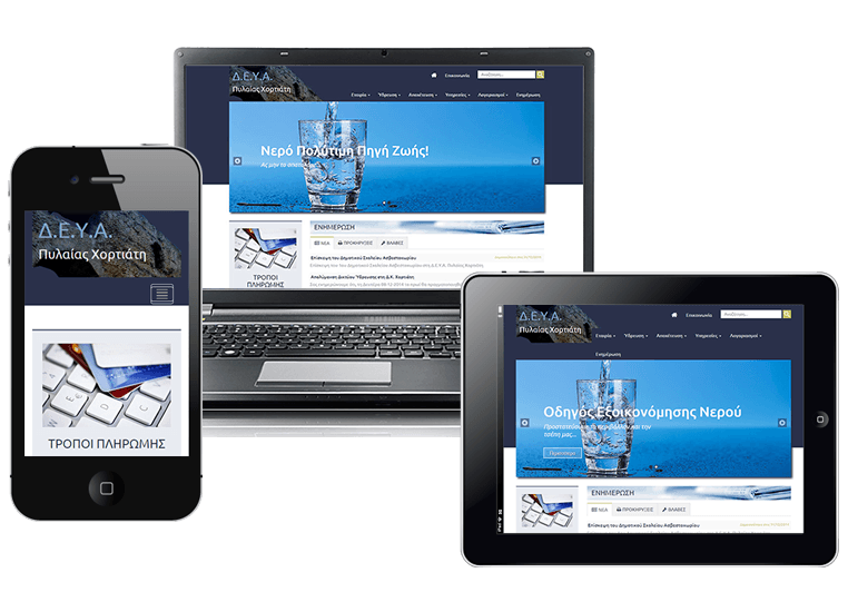 deya website responsive design for all devices