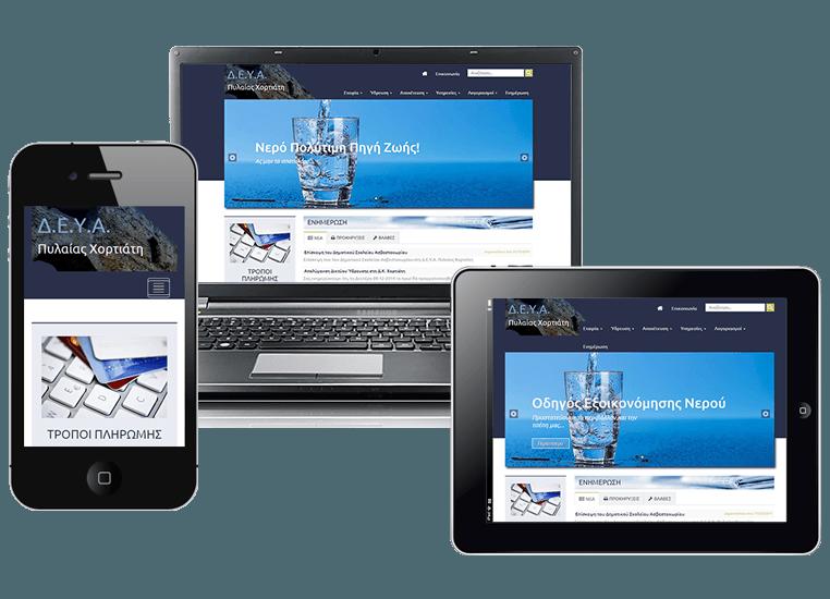 deya website responsive design for all devices