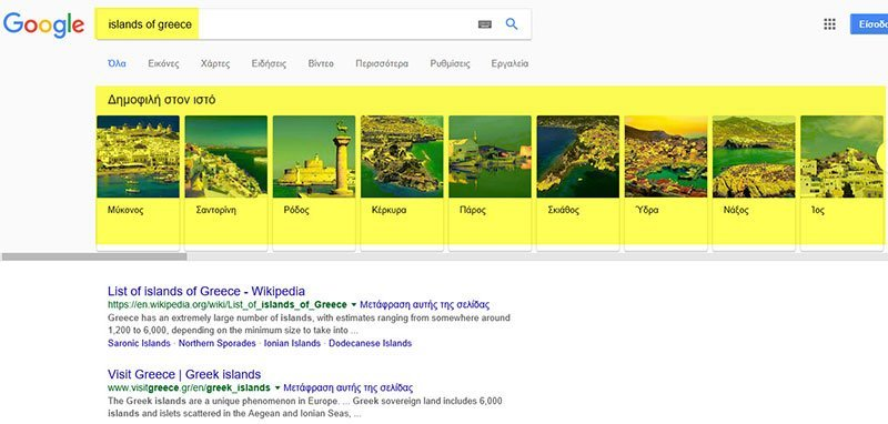 google search query about islands of greece