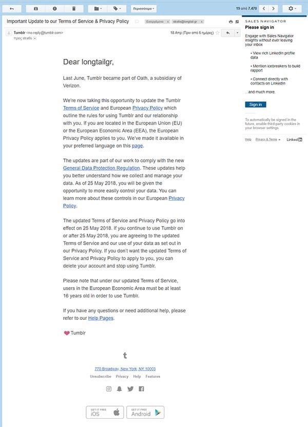 Ειδοποίηση για νέο privacy policy με συμμόρφωση στο gdpr από το tumblr